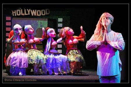 """Закарпатська """"Бавка"""" святкувала Міжнародний день лялькаря"""